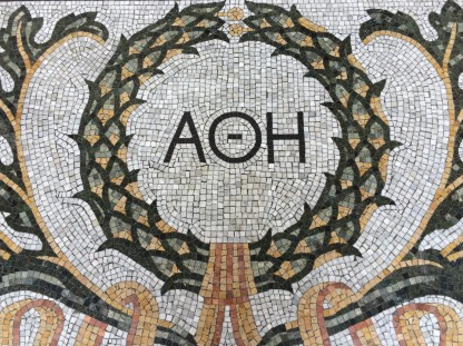 Mosaic with Athena in Greek